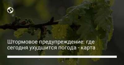 1ac1ce500182cc957d8ee9b945660324